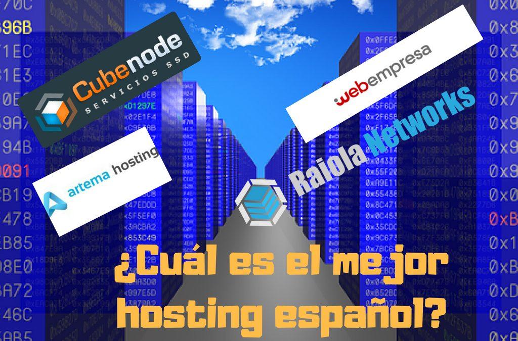 ¿Cuál es el mejor hosting español?