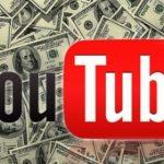 ¿Se podrá ganar dinero con Youtube cuando sea de pago?
